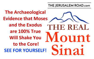 The Real Mount Sinai